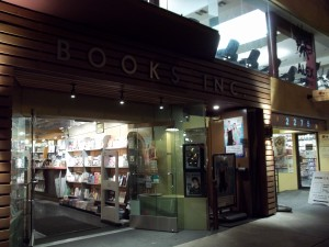 I took this picture about an hour before the event started. It's a real bookstore.