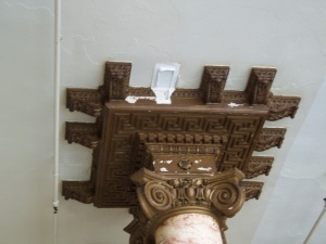 The top of a column.