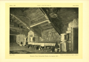 This is the mezzanine from the other side. The photo is from a publication called Architect.