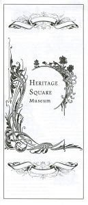 heritage square brochure cover