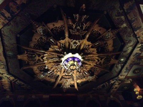 This is the light fixture that adorns the center of the theater now.