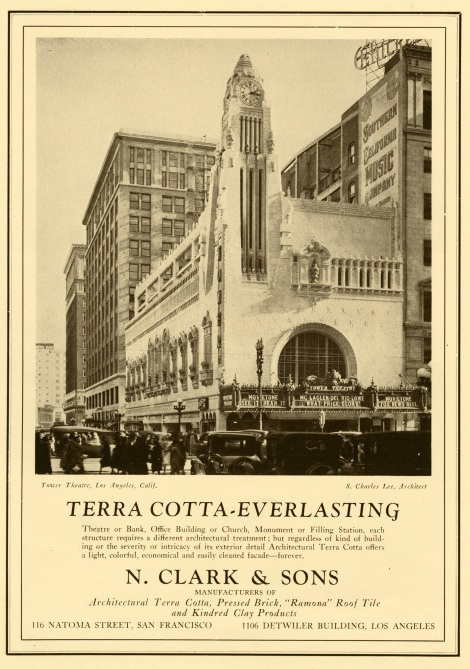 Here's the Tower Theater in an advertisement.