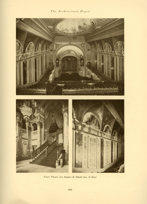 tower theater interior two