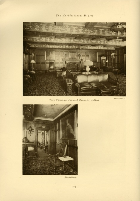 tower theater interior