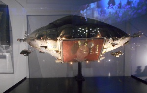 It's the blimp model from Blade Runner.